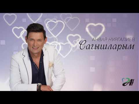 клипы современные татарские песни