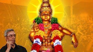 Lord Ayyappa Songs - Onnam Thirupadi - Swamy Saranam Ayyappa Saranam - ManikkaVinayagam