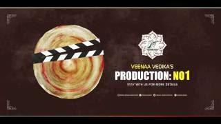 dosalu posi desanni   karam dosa telugu movie 2016   by trivikram g