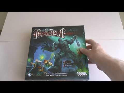 Распаковка настольной игры Герои Терринота