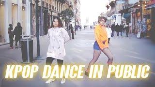 DANCE KPOP IN PUBLIC CHALLENGE - (Ft YAG Crew)