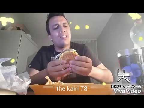 Musique the Kairi 78