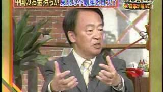 中国人富裕層サロン:不動産説明会の様子:100627 thumbnail