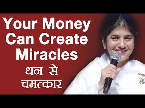 Your Money Can Create  Miracles: Subtitles English: BK Shivani
