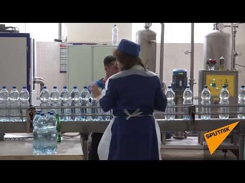 """Завод по производству минеральной воды """"Багиата"""""""