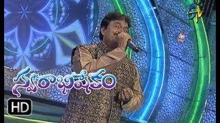Vandanam Abhivandanam   Song | Ramu Performance | Swarabhishekam | 3rd December 2017  | ETV  Telugu