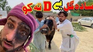 Sada Gul Ya D Ta Ko | Eid Funny Video 2021 | by Khan Vines