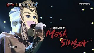 """Crush - """"SOFA"""" Cover [The King of Mask Singer Ep 186]"""