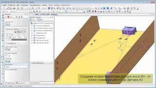 Кабели и жгуты 3D в КОМПАС-3D V13