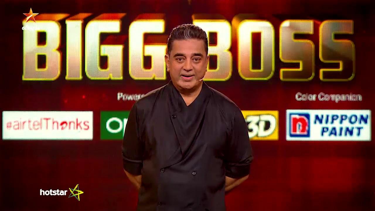Download Bigg Boss 3 - 18th August 2019 | Promo 1