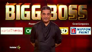Bigg Boss 3 - 18th August 2019 | Promo 1