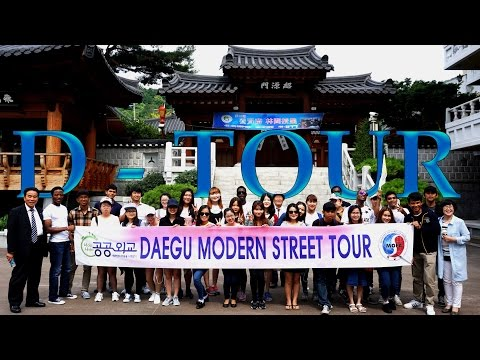 D-TOUR (Daegu Tour)