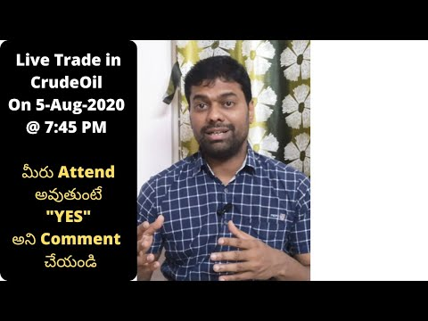 Crude Oil Live trading on 5th-Aug-2020