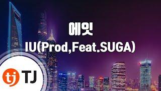 Download [TJ노래방 / 멜로디제거] 에잇 - IU(Prod,Feat.SUGA) / TJ Karaoke