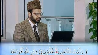 Al-Tarteel #2 Learn the correct pronunciation of the Holy Qur'an