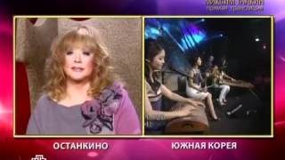 Пугачева и Галкин. Прямая линия общения с народом..mp4