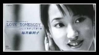 逮捕しちゃうぞ 主題歌 LOVE SOMEBODY 成田空港ラブジェネバージョン