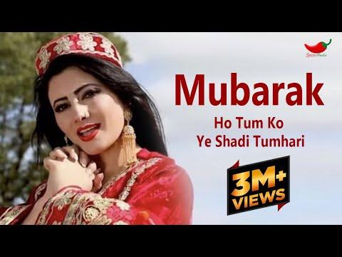 Nazia Iqbal - Mubarak Ho Tum Ko Ye Shadi Tumare