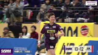 日本リーグ2017-18 第17戦 三重バイオレットアイリス vs 広島メイプルレッズ