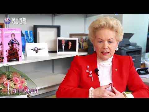 Yamei's show Susan Alberti part 1
