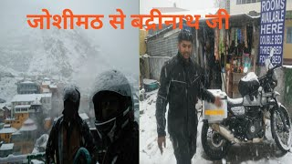 JOSHIMATH TO BADRINATH JI DAY 5 UTRAKHAND TRIP 2018 ROYAL ENFIELD HIMALAYA SLEET LIMITED EDITION