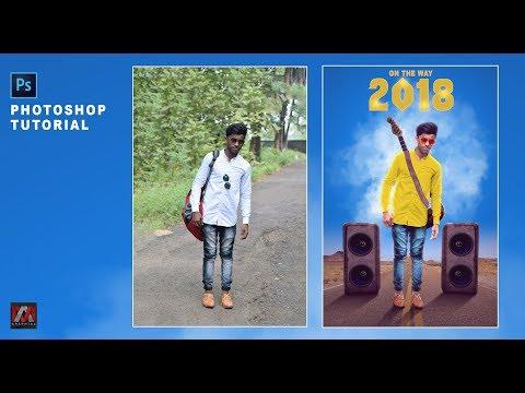 Happy New Year - 2018    Photoshop Manipulation    Photoshop Photo Editing Tutorial