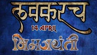 14 april special status 2019 । dr babasaheb ambedkar status । 14 april dj status । sm creator