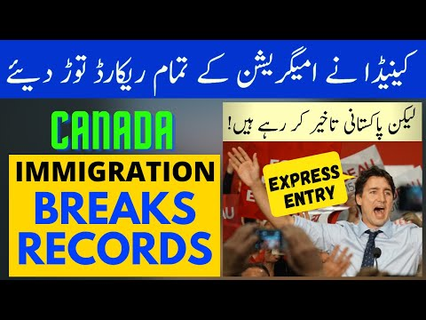 CANADA Makes Immigration Records In 2020 - Apply For Express Entry Stream With Less CRS Score