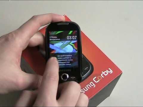 Видеообзор Samsung S3650 Corby