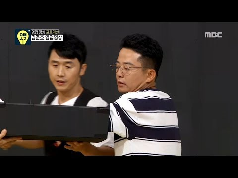 [Oppa Thinking] 오빠생각 - [Sales Video] FUN! FUN! Kim Jun-ho's Funny Magic Show ~!20170821