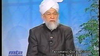 Urdu Tarjamatul Quran Class #254 Surah Al-Zukhruf verses 34 to 68
