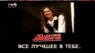Реклама Шоколад Mars(, 2013-09-10T10:01:51.000Z)