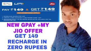 NEW GPAY +MY JIO OFFER //GET 149  RECHARGE IN ZERO RUPEES