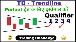 TD-Trendline (Stock, commodity, Forex market)  trading for more accuracy - By Trading Chanakya