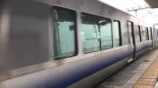 225系 HF435+?関空/紀州路快速 関西空港/和歌山行き
