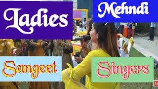 Mahila Sangeet   Ladies Sangeet   Wedding Sangeet   Punjabi Sangeet  Sangeet Party   9899349635