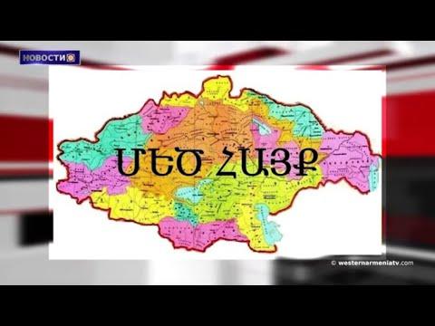 Армянский Новый год-Пасха.13․563 год по древнеармянскому календарю.Новости 22.03. 2021
