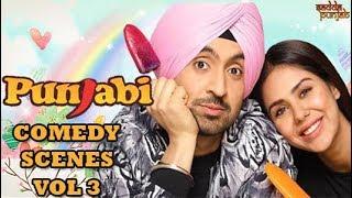 Punjabi Comedy Scenes Vol 3 | Comedy Scenes | Diljit Dosanjh | Sonam Bajwa