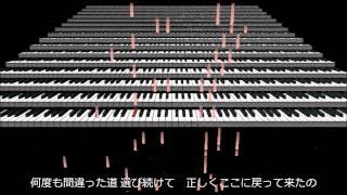 愛をこめて花束を / superfly(ピアノソロ演奏&歌詞) thumbnail