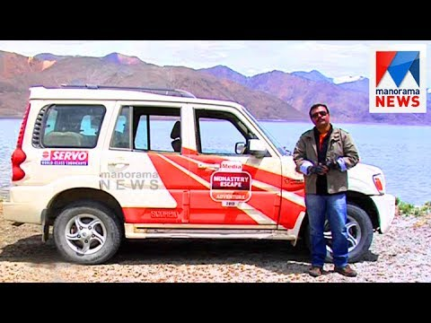 Mahindra Monastery Escape    Fasttrack   Old episode   Manorama News