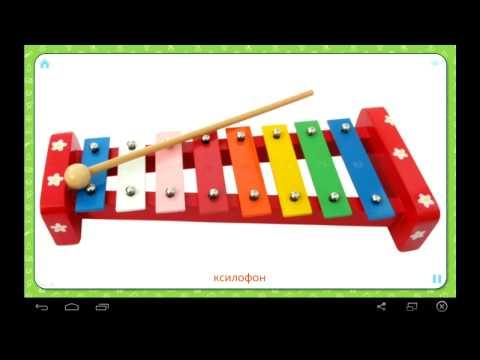 Музыкальные игры для дошкольников с нотами и описанием