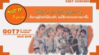 [Karaoke/Thaisub] GOT7 - If you do (니가 하면)