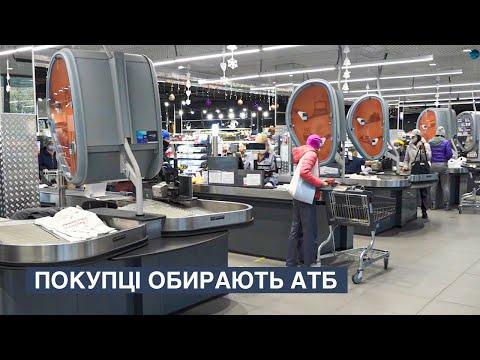 TPK MAPT: АТБ зберігає лідируючі позиції серед покупців