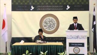 Concluding Session Nazm at 33rd Jalsa Salana Ahmadiyya Muslim Community Japan