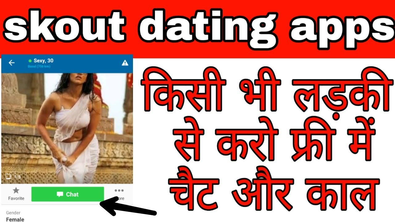 Dating Abbottabad