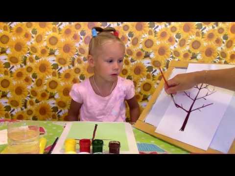 Cмотреть видео онлайн Как научить ребёнка 4 лет рисовать деревоHow to teach a child of 4 years to paint a tree