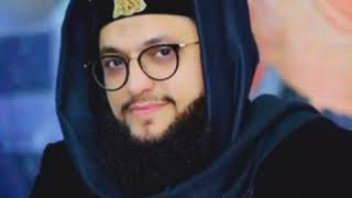Hafiz Tahir Qadri New kalam with lyrics 2019 1080p