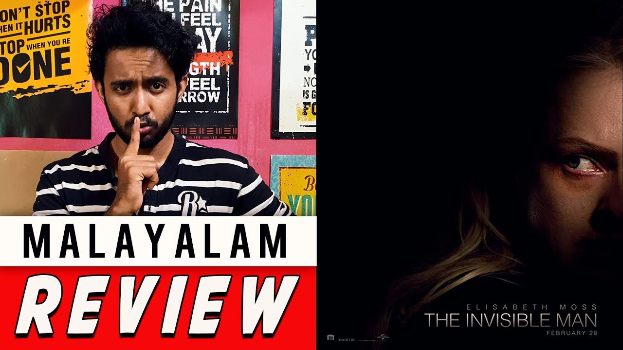 The Invisible Man - Movie Malayalam Review | Scariest Horror Movie? | VEX Entertainment