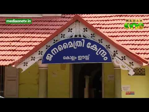 Kollam child actress rape;  Police registered case against two women too