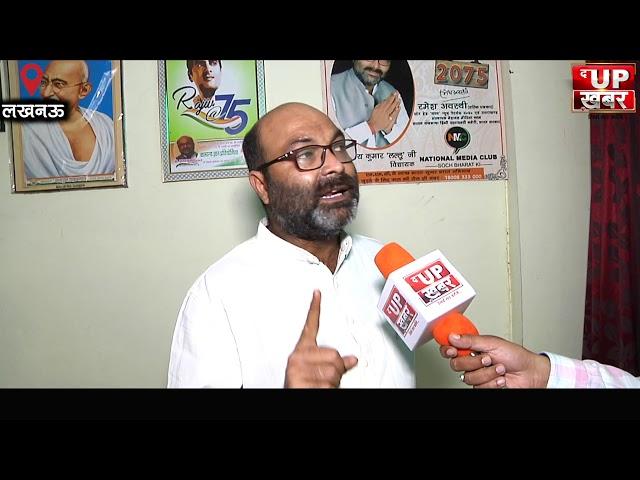 द यूपी खबर पर अजय कुमार लल्लू का धमाकेदार इंटरव्यू, योगी की पूर्वांचल के नेताओं से मोहब्बत और बैर पर